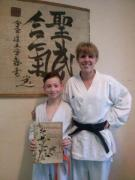 Aikido for children from 3.5 years old and teenagers club PROFIT (Bo