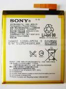 Аккумуляторная батарея Sony Xperia M4 Aqua E2303/ E2312/ E2333