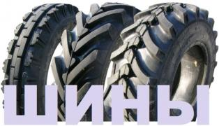 All season tyres Tractor tyres, truck tyres, elhossiny. Tires cheap