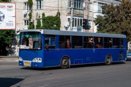 Автобуси СКІФ -5204-01(двигун Камаз)