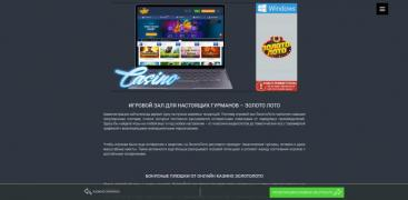Best online casinos of Ukraine (choice)
