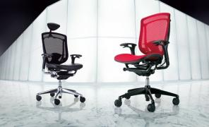 Buy Office Chair ERREVO