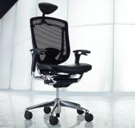 Chair ERREVO. Office chair ERREVO