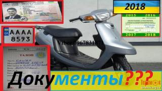 Coupons for moped,scooter,ATV