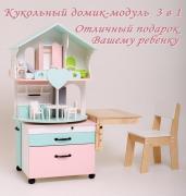 Детская игровая мебель - ищем деловых партнеров