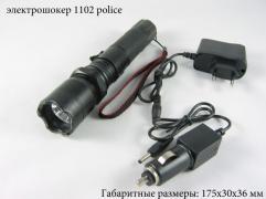 Электрошокер СКОРПИОН по акционной цене 280 грн