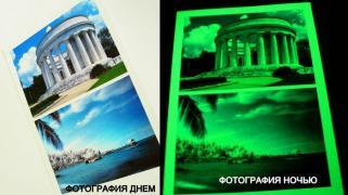 Фотобумага А3 и А4 со светящимся эффектом в темноте