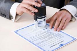Гостиничные чеки, квитанции за проживание оформить - купить Киев