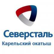 "JSC ""Karelian pellet"" offers for sale of goods and materials"
