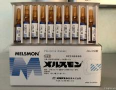 Laennec and Melsmon (Melsmon) from the Japanese manufacturer - placenta