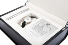 "Limited edition watch collection of ""25 Years of independence of Ukraine"""