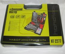 """Набір інструменту """"Домашній Майстер HT-2277"""" INTERTOOL HT-2277"""