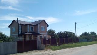 New house 2016 of construction, gas, electricity, well, 16 acres