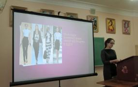 НОВАЯ специальность. Профессиональное образование. Дизайн одежды. Кривой Рог