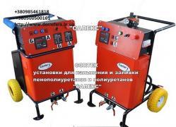 Оборудование для напыления и заливки пенополиуретана ППУ от 1800
