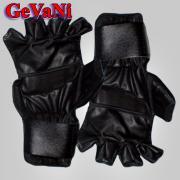 Перчатки для Иригуми кожа