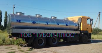 Производство автоцистерн, молоковозов, водовозов, рыбовоз