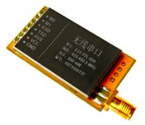 Radio modem 433MHz, RS232, RS485 for data transmission
