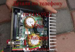 Samus 1000, Samus 725 MP, Riсh P 2000 Somolov
