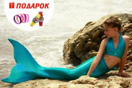 Sell costume mermaid tail in Ukraine cheap