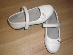 Sell shoes patent leather white 27 size 16.5 cm