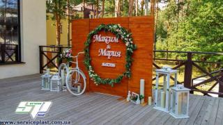 Слова для свадьбы и фотосесии