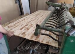 """Sold press """"Torveqe"""" second-class, Kiev"""