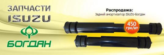 Spare parts for ISUZU Bogdan bus, shock absorbers Bogdan