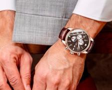 Стильные мужские часы Carnival Grand Fashion