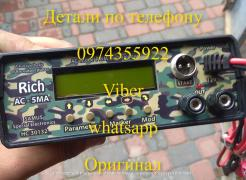 Stomolov Riсh AC 5 device for catching catfish