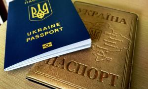 Ukrainian passport, international passport, buy