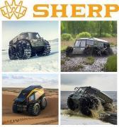 Вездеход - снегоболотоход Шерп (Sherp)