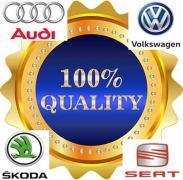 Запчастини для автомобілів Audi, Volkswagen, Skoda, Seat